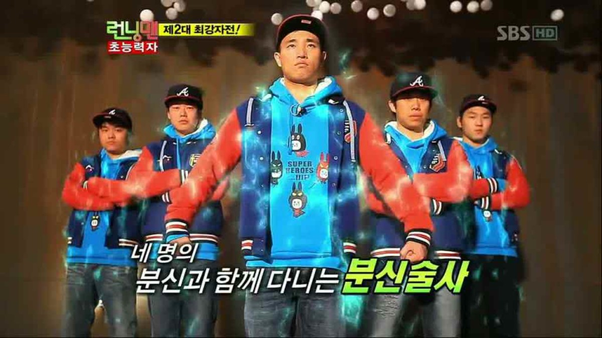 the best running man episodes 2010 2011 ep 1 74 hubpages the best running man episodes 2010 2011
