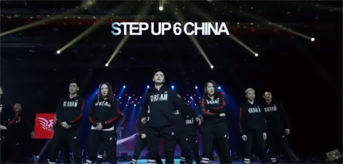 The Next Step Up! Step Up 6: China and Step Up: High Water (2017)