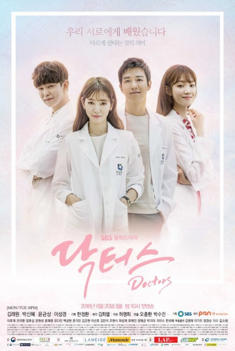 Top 5 Best Korean Medical Dramas You Should Watch Real Soon | HubPages