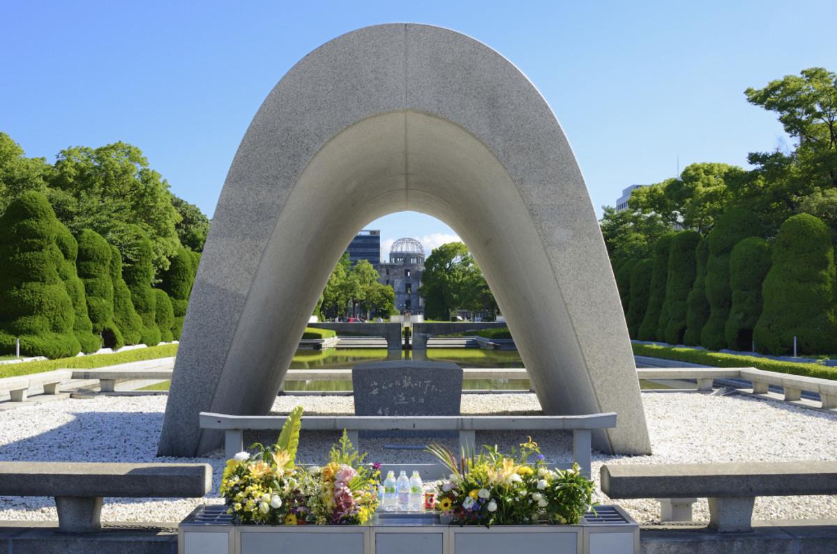 The Hiroshima Peace Memorial in Hiroshima, Japan.