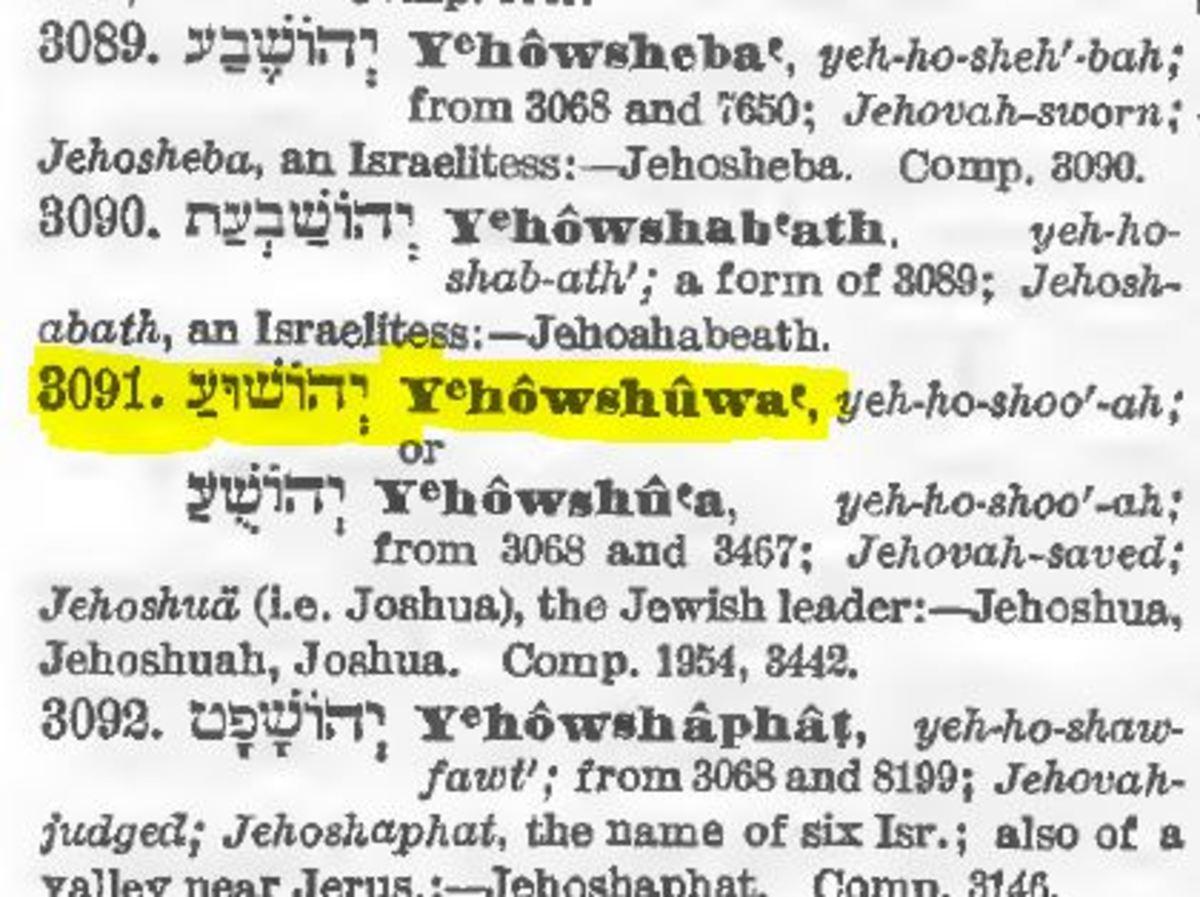 Yehowshuwa the true Hebrew name of the Messiah
