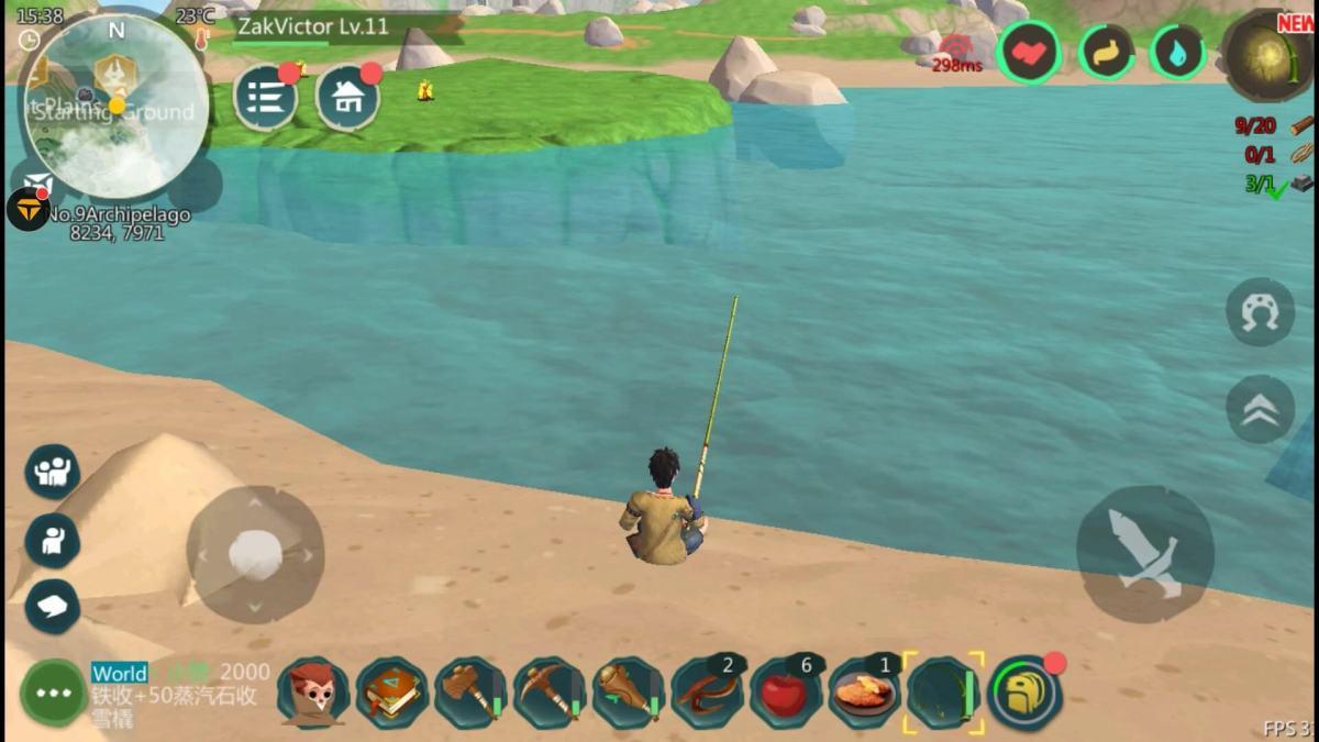 Fishing in Utopia: Origin