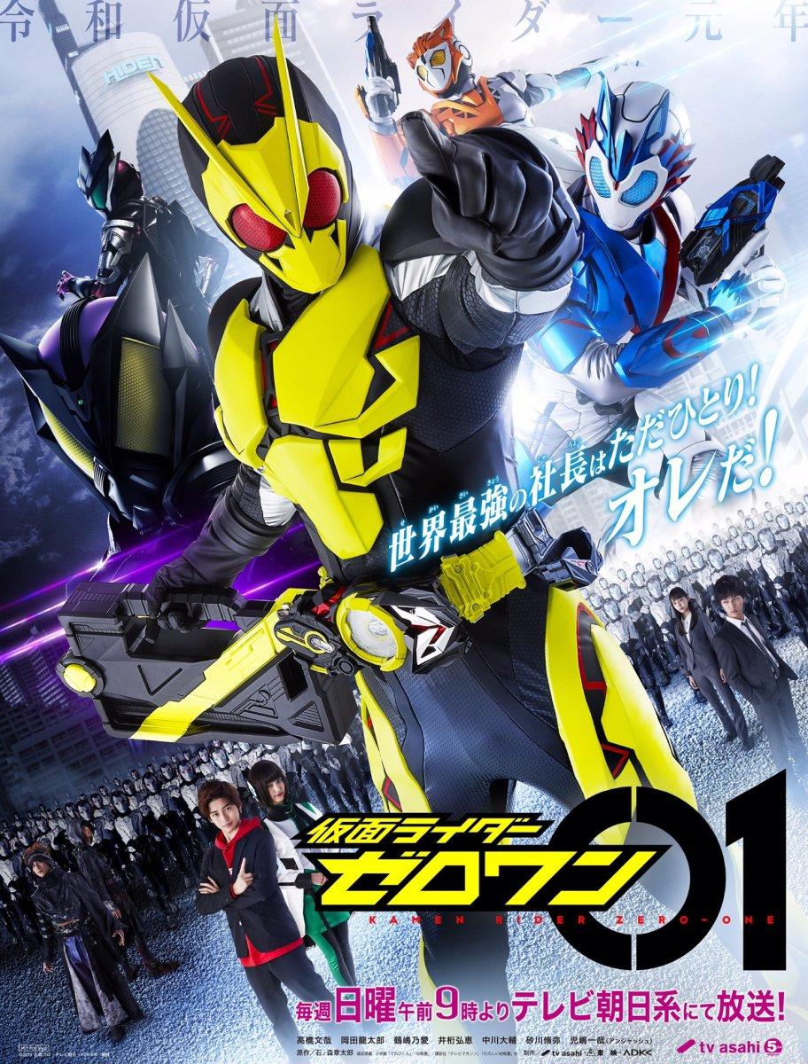 kamen-rider-zero-one-the-beacon-of-the-reiwa-era