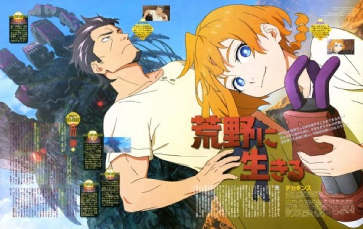 12 Anime Like Deca-Dence