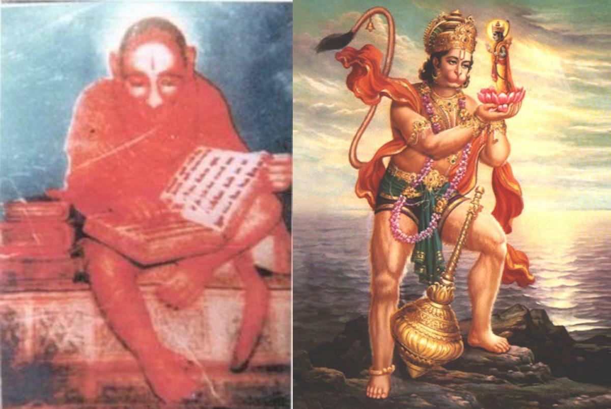 Hanuman Now & Then