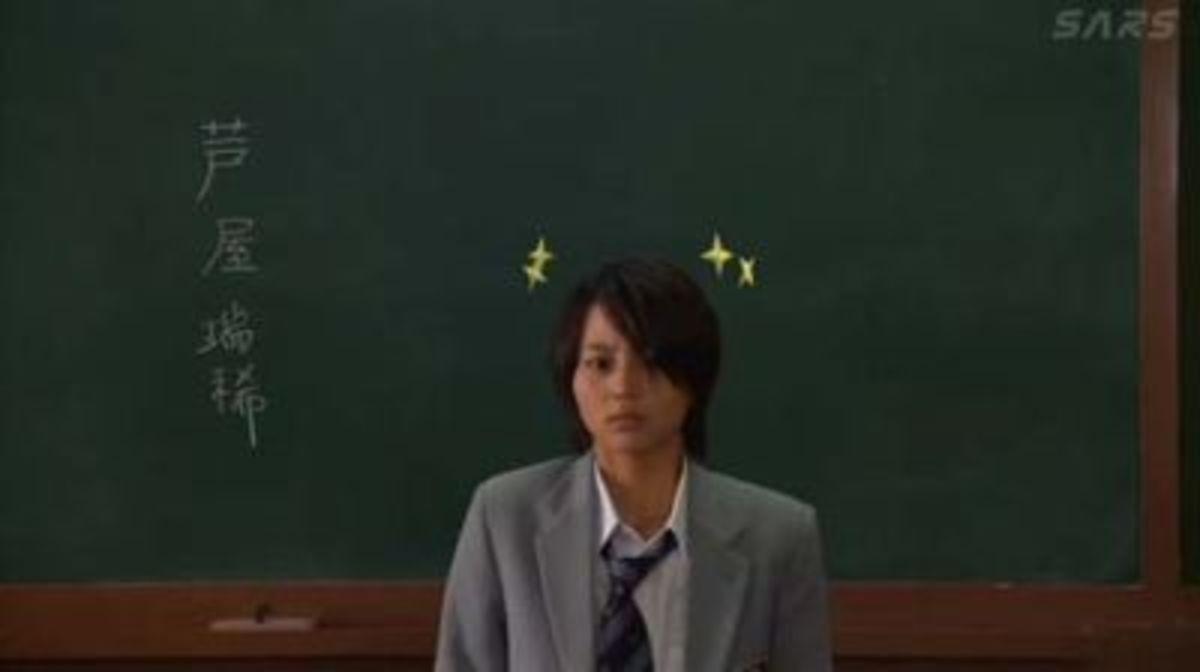 """Maki as """"Ashiya Mizuki"""" in Hanzakari no Kimitachi e"""