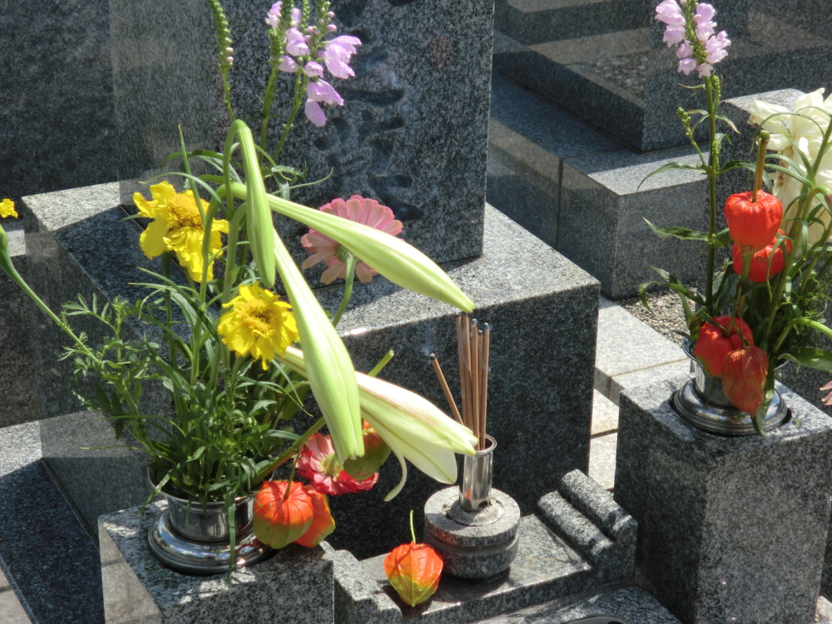 Honoring the Dead in Japan