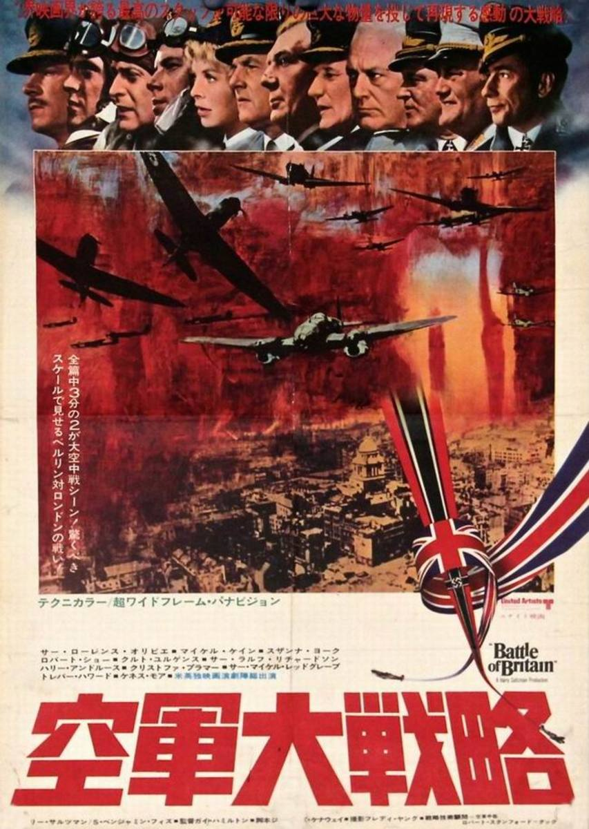 Battle of Britain (1969) Japanese poster