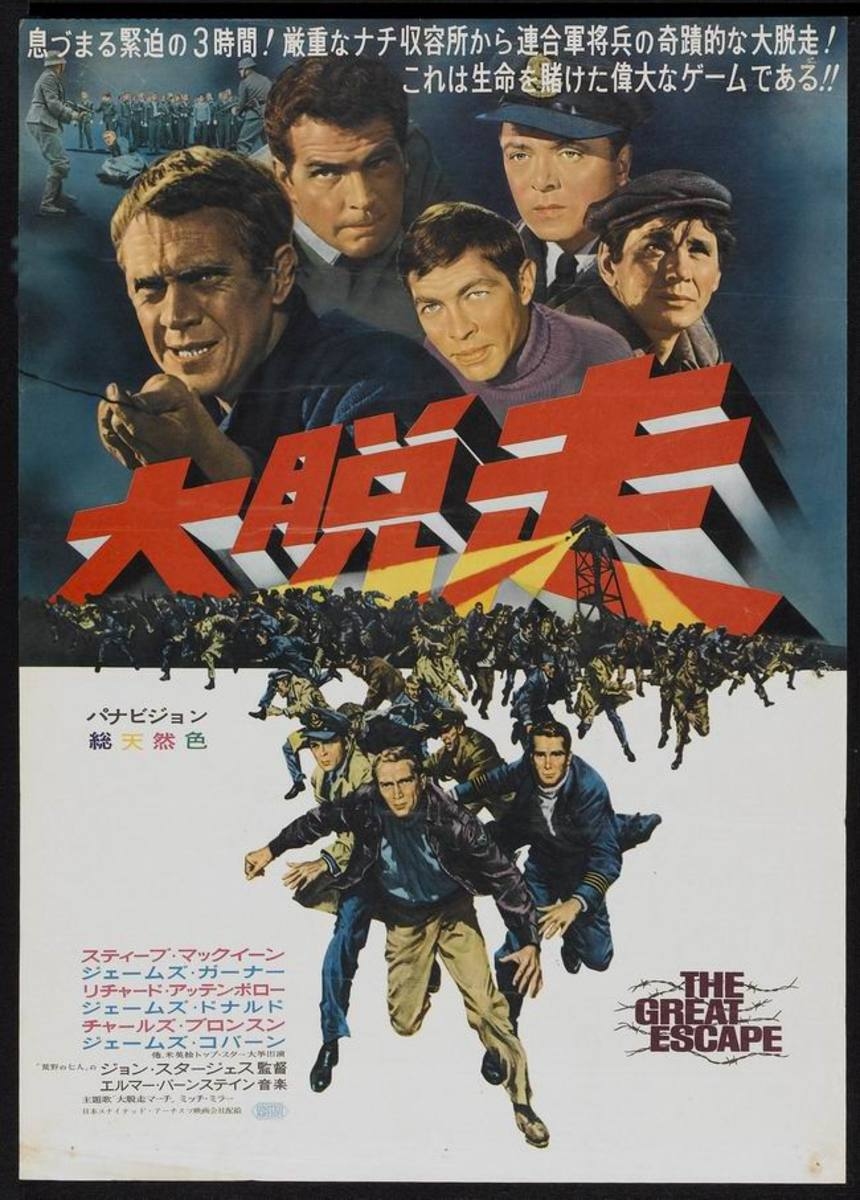 The Great Escape (1963) Japanese poster