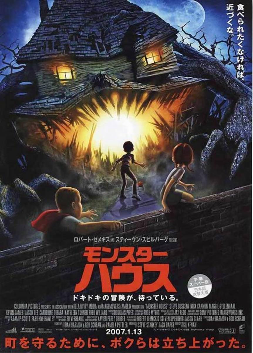 Monster House (2006) Japanese poster