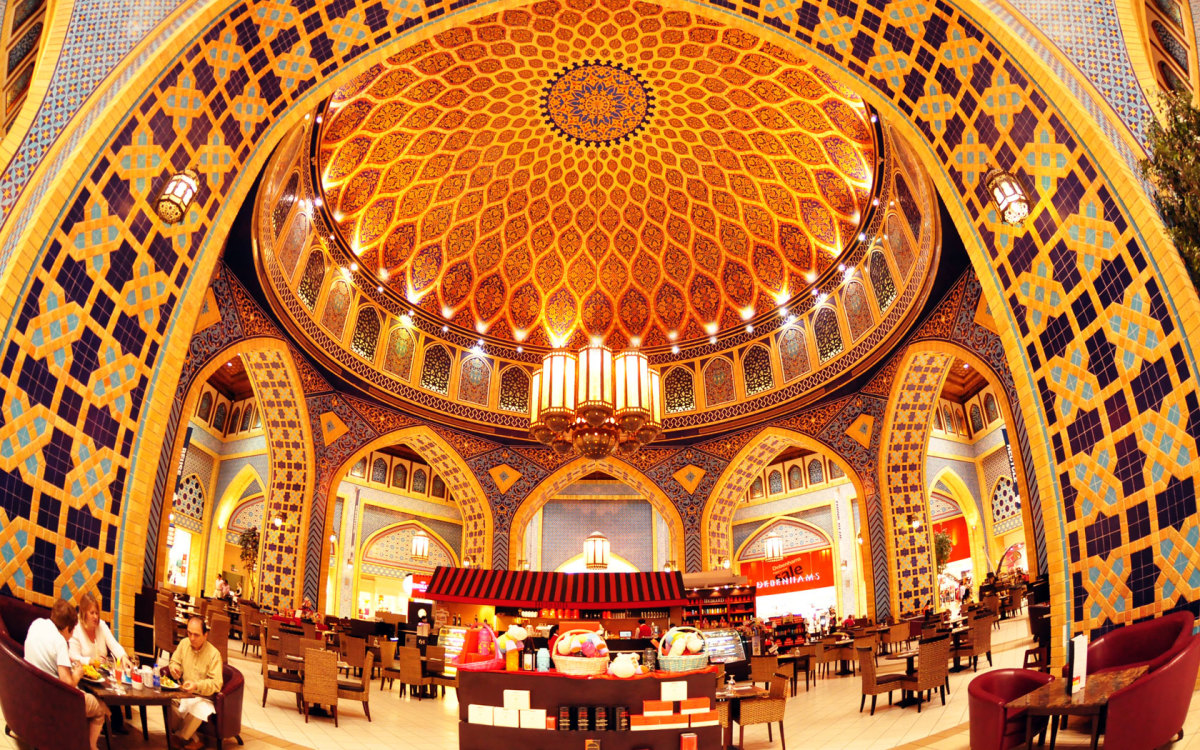 a beautifully decorated dome