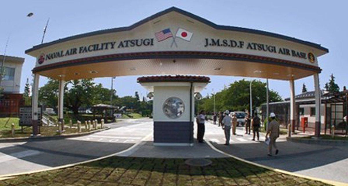 Atsugi Base Main Entrance