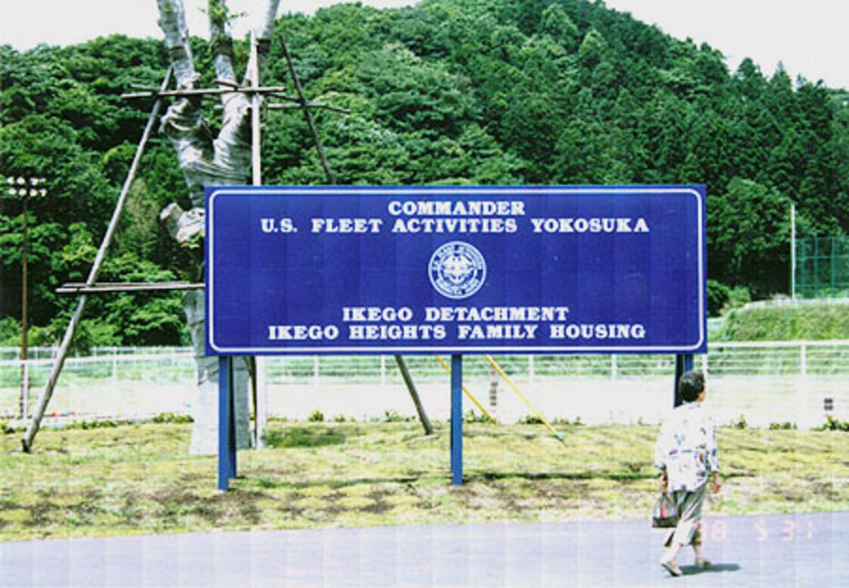 Ikego Facility