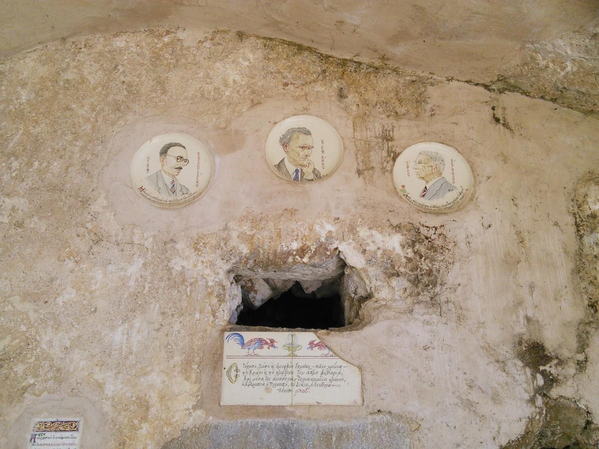 Hero's of Krasi Village