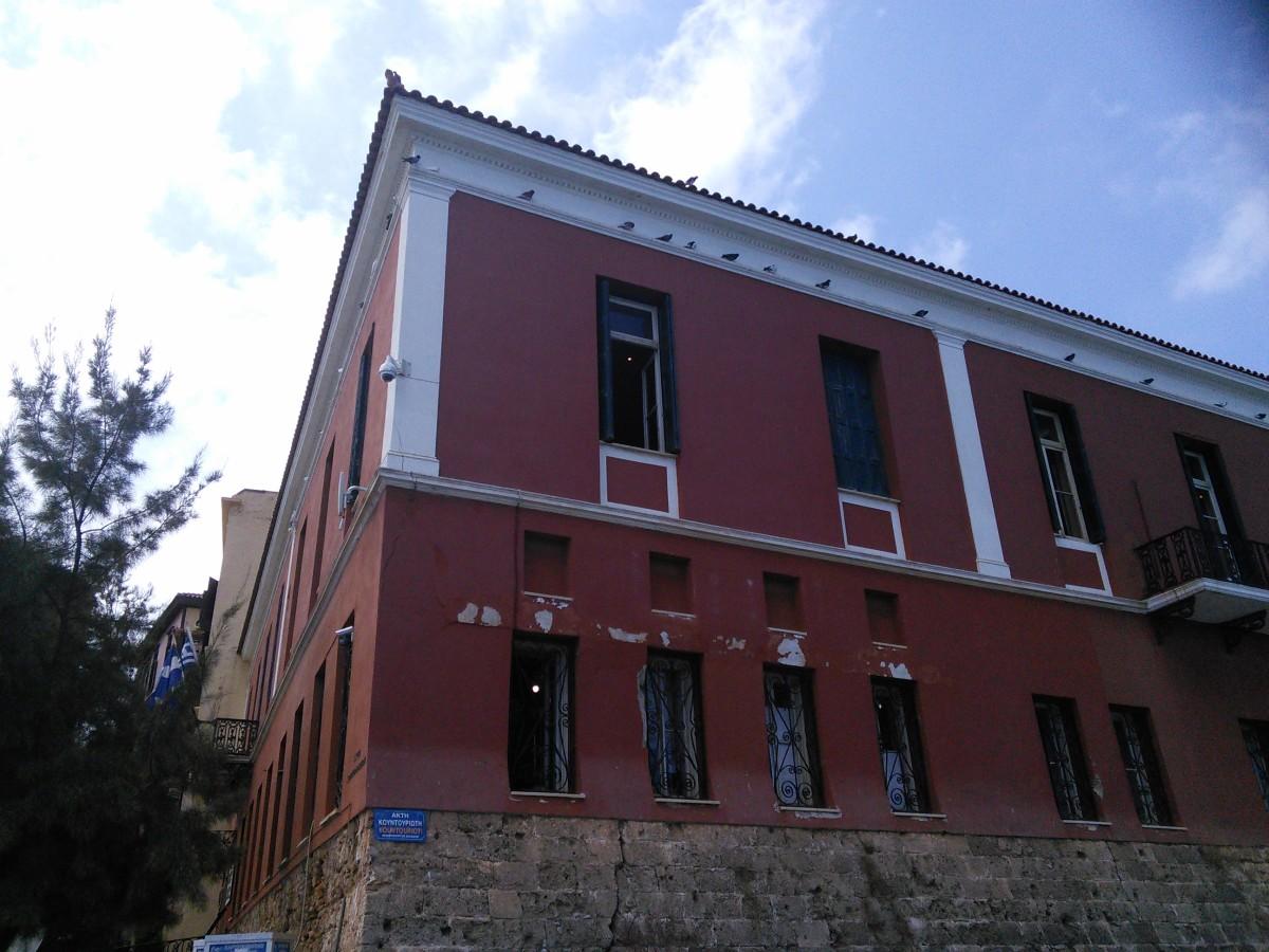 Venetian Customs House
