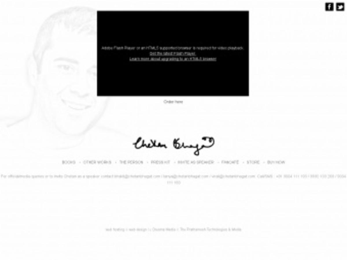 Author Chetan Bhagat uses WordPress