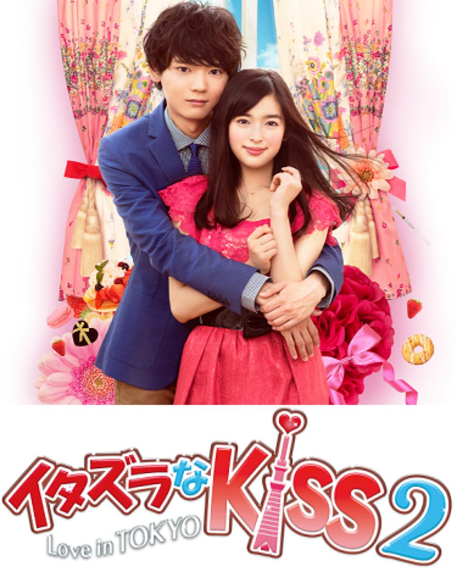 Itazura na Kiss - Mischievous Kiss (Taiwanese, Korean And Japanese