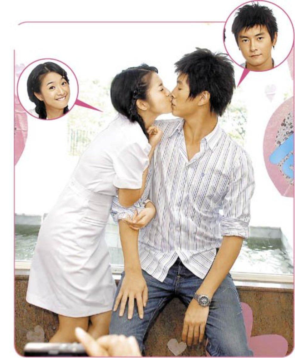 Ariel Lin And Joe Cheng