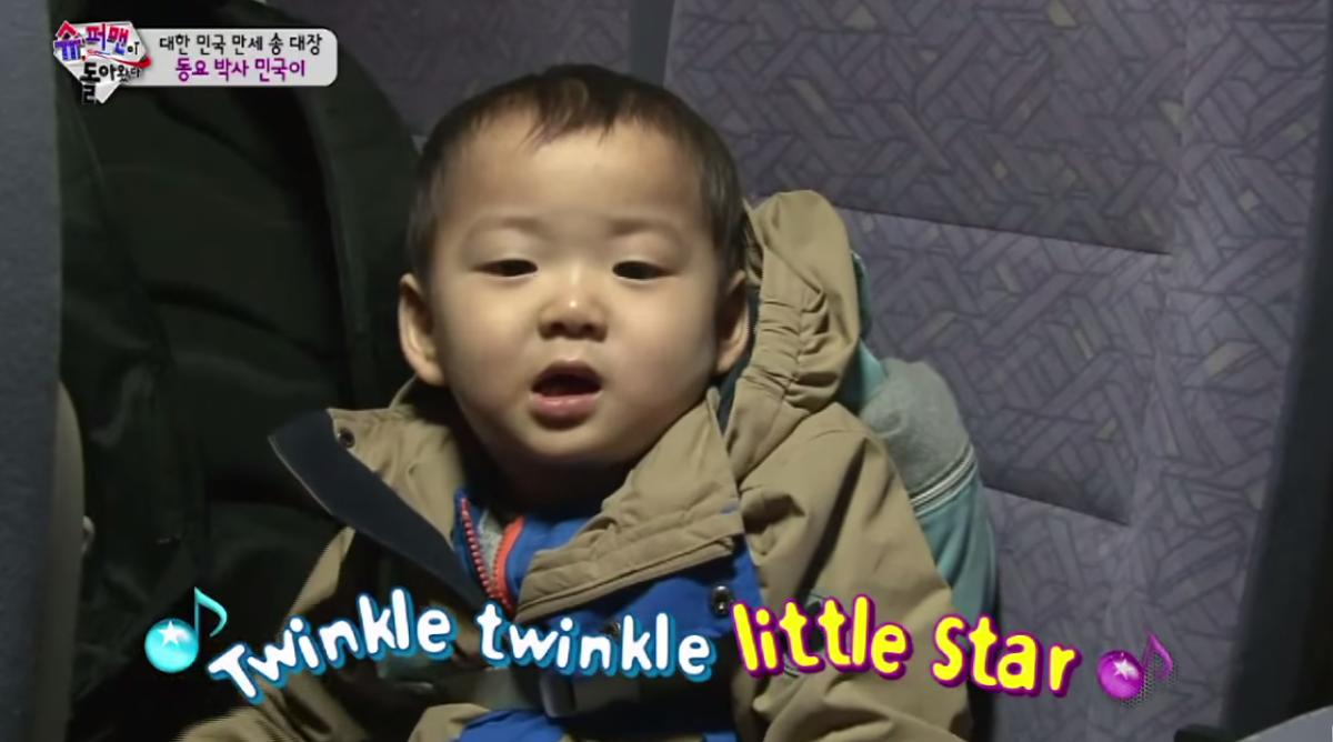 10-cutest-minguk-moments