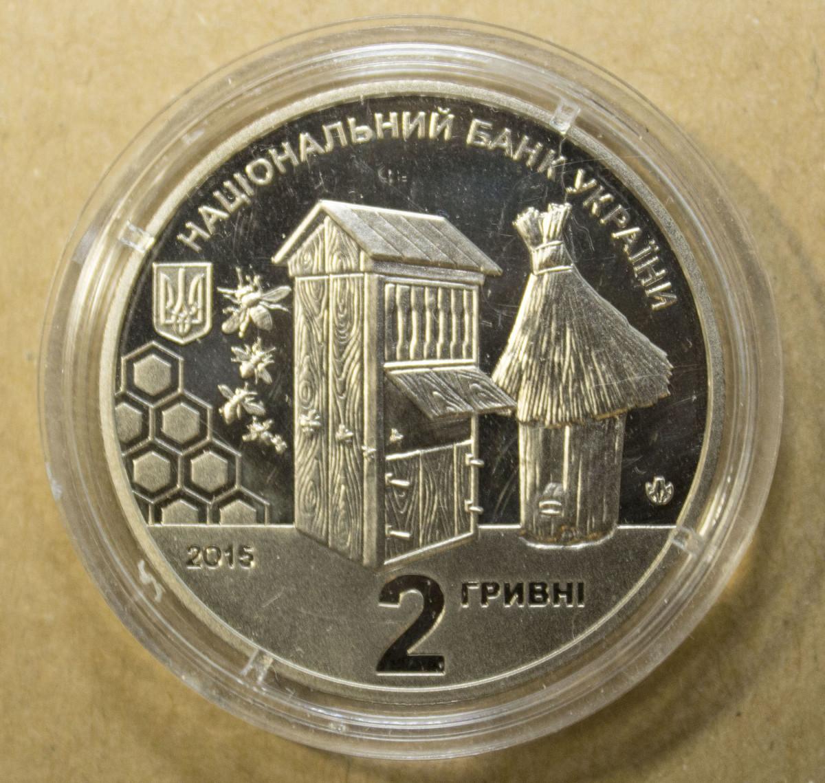 Ukrainian Petro Prokopovych 2 Hyrvnia reverse