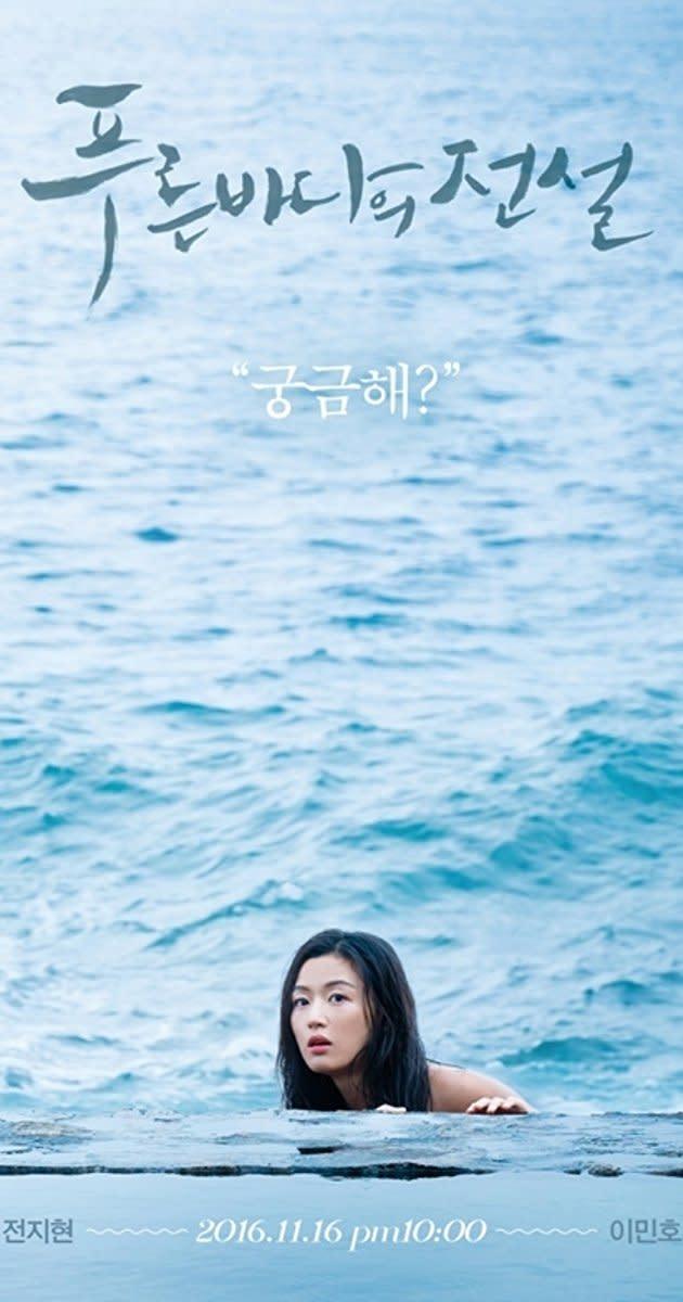 Legend of the Blue Sea Korean Drama 2017