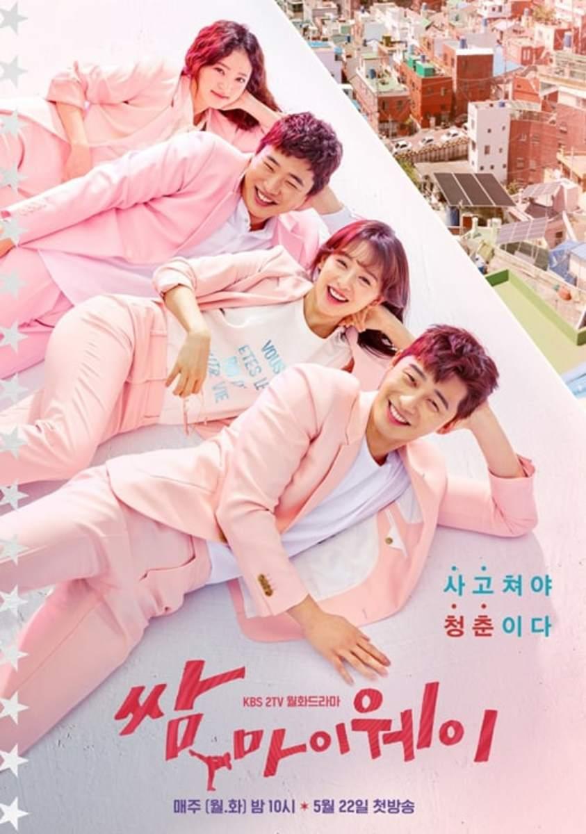 Kim Ji-Won's Latest KDrama: Fight For My Way / KBS