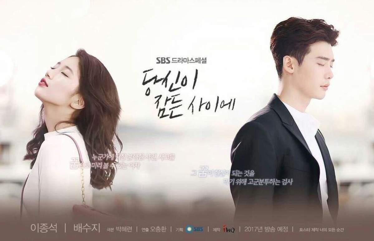 While You Were Sleeping Korean Drama 2017