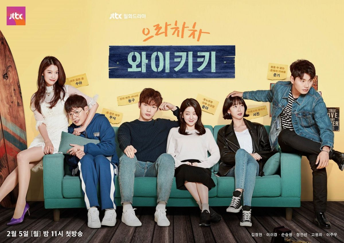 """Welcome to Waikiki"" is a K-drama currently airing on JTBC. It is extremely popular for its slapstick comedy."