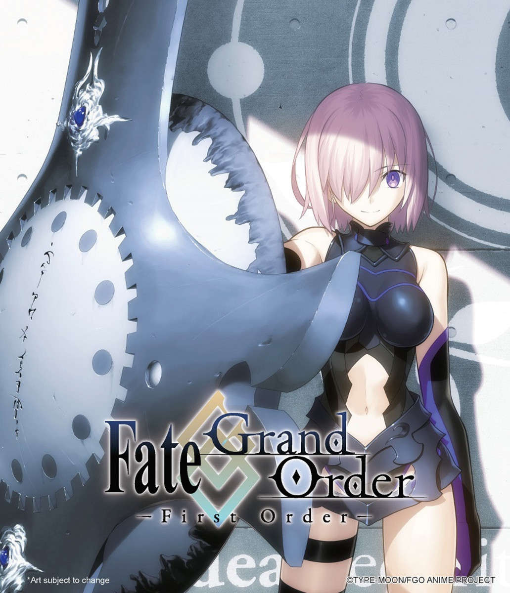 Fate/Grand Order: First Order U.S. blu-ray cover.