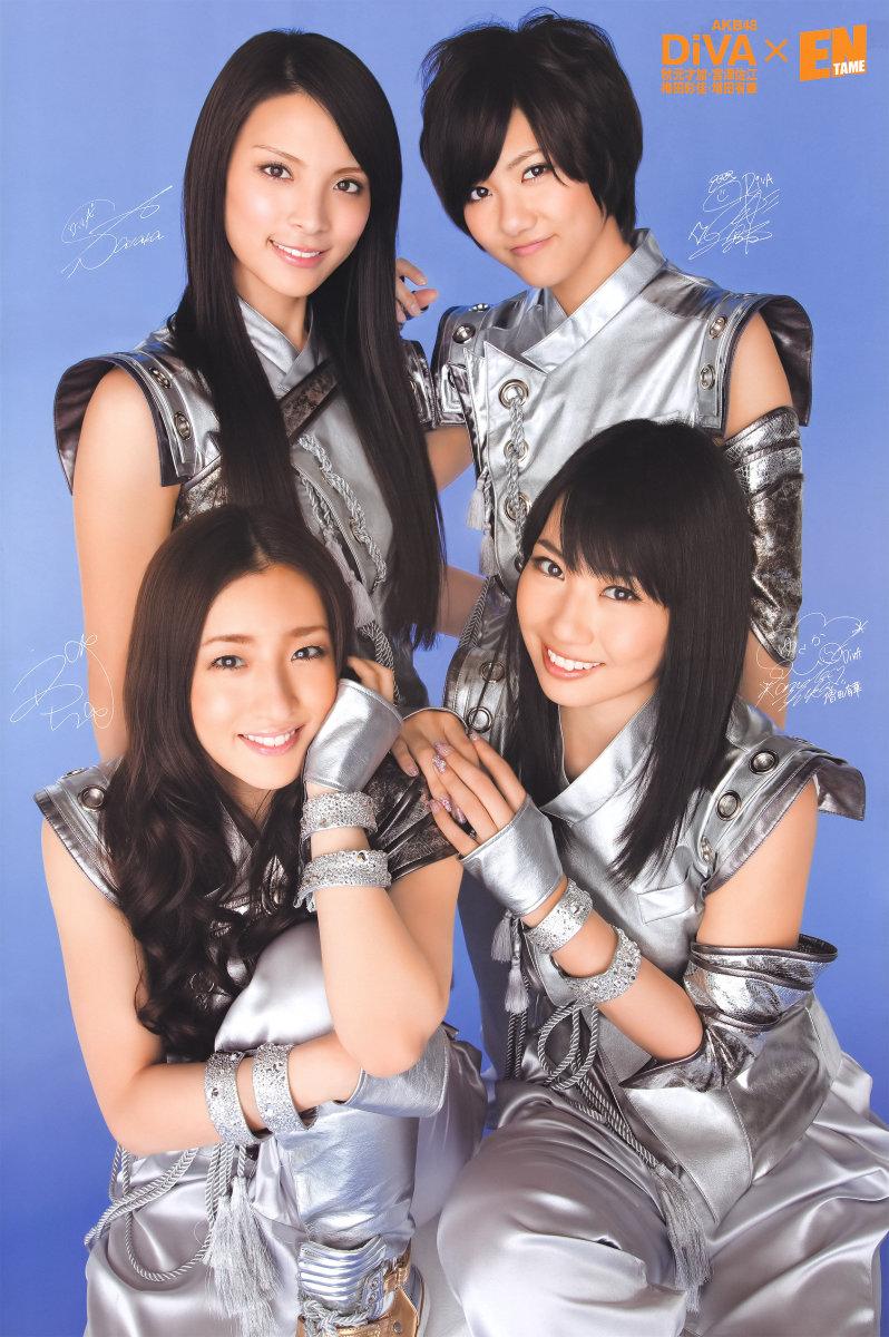 From left to right: Sayaka Akimoto, Sae Miyzawa, Ayaka Umeda, and Yuka Masuda.