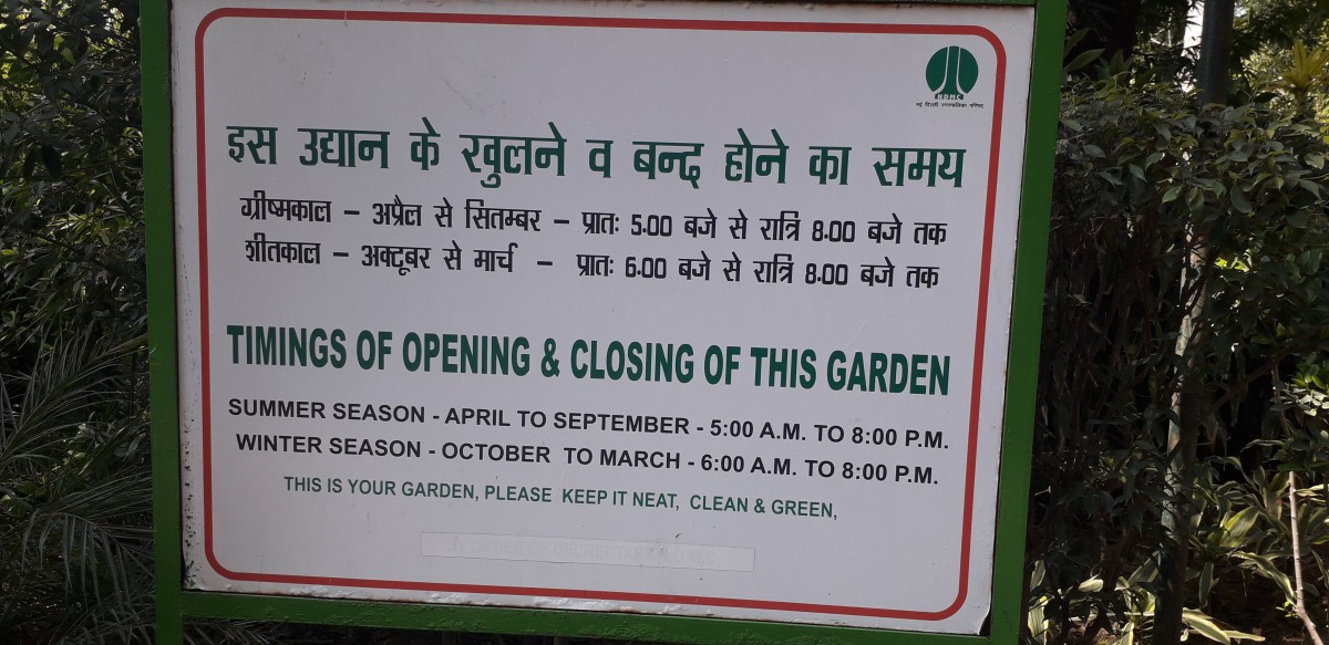 The Lodhi Garden timings in Summer and Winter seasons
