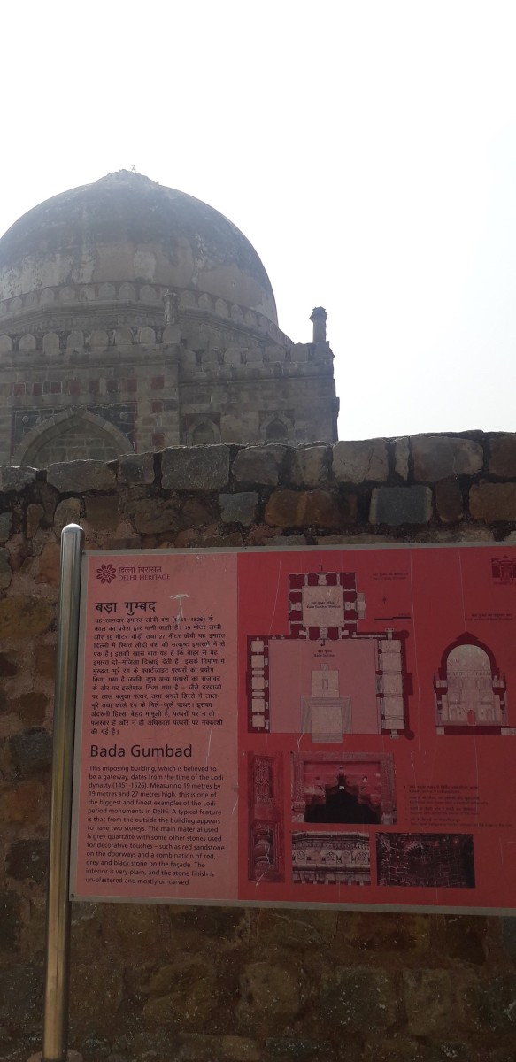 The Bada Gumbad of the Lodhi Garden