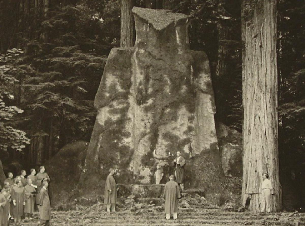 Venerate The Owl @ BOHEMIAN GROVE CALIFORNIA