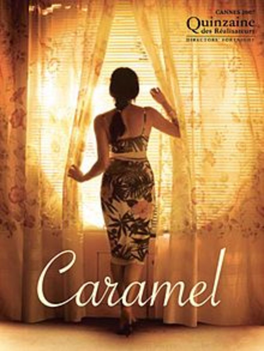 Wrong Caramel - this was a Lebanese film (2007)