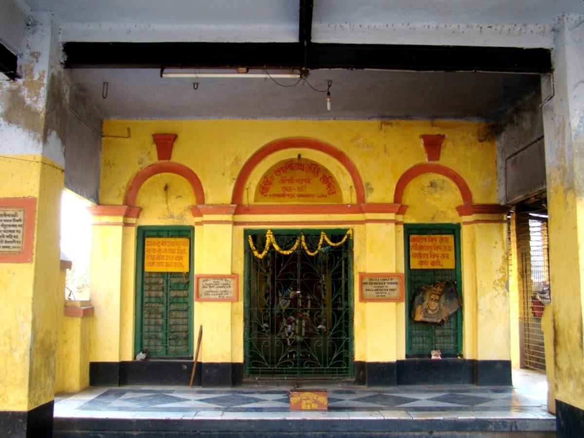 Gopinath Jiu temple, Khardah