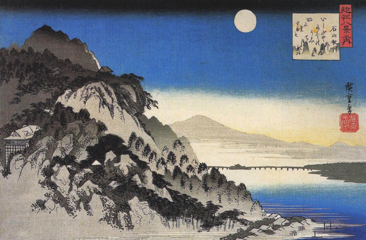 Artwork of Japanese artist Ando Hiroshige