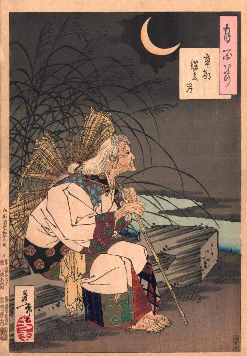 Ubasute: A Dark Page in Japanese History