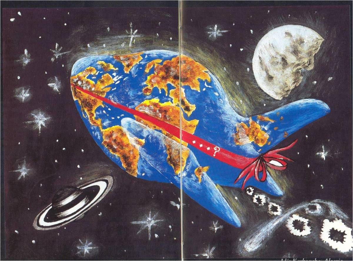 Our Planet Earth was given to us by God as a gift. What do you think are we if the Planet Earth is an airplane? Are we passengers or pilots?