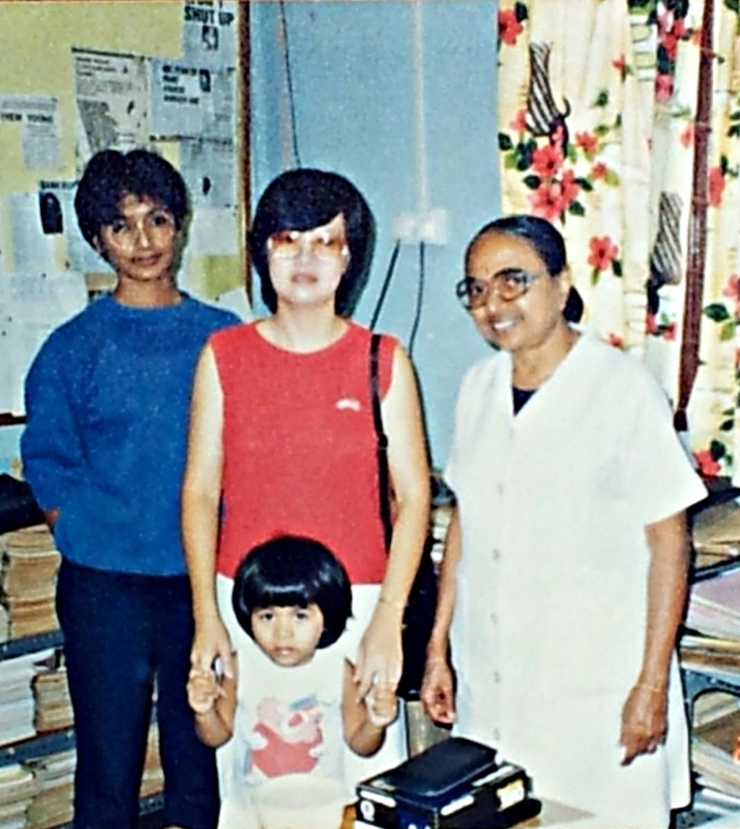 Photo taken in 1986