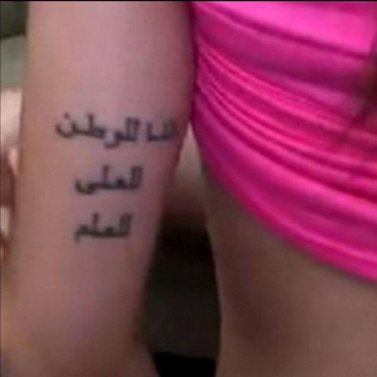 That tattoo that's sparked a lot of controversy among the Muslim community.