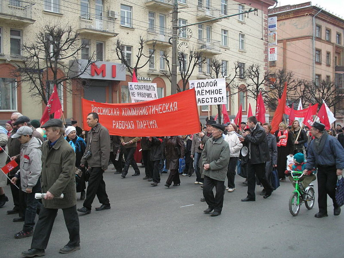 Communist Worker's Party on May Day 2008 in Izhevsk, Russia.