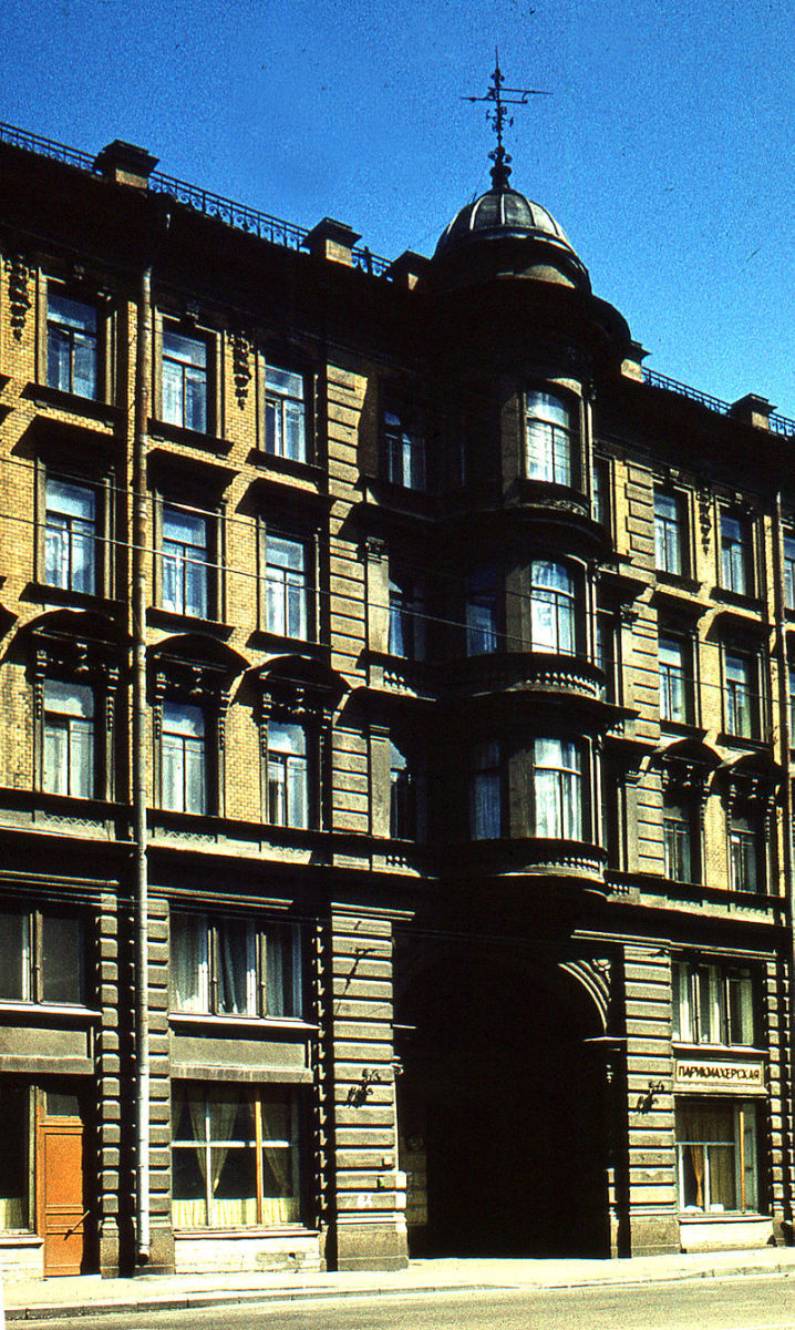 Rasputin's Apartment building in Moscow.