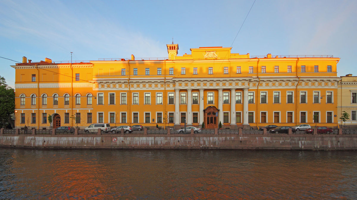 Moika Palace Felix Yusupov's palace in Saint Pertersburg where Rasputin was murdered.