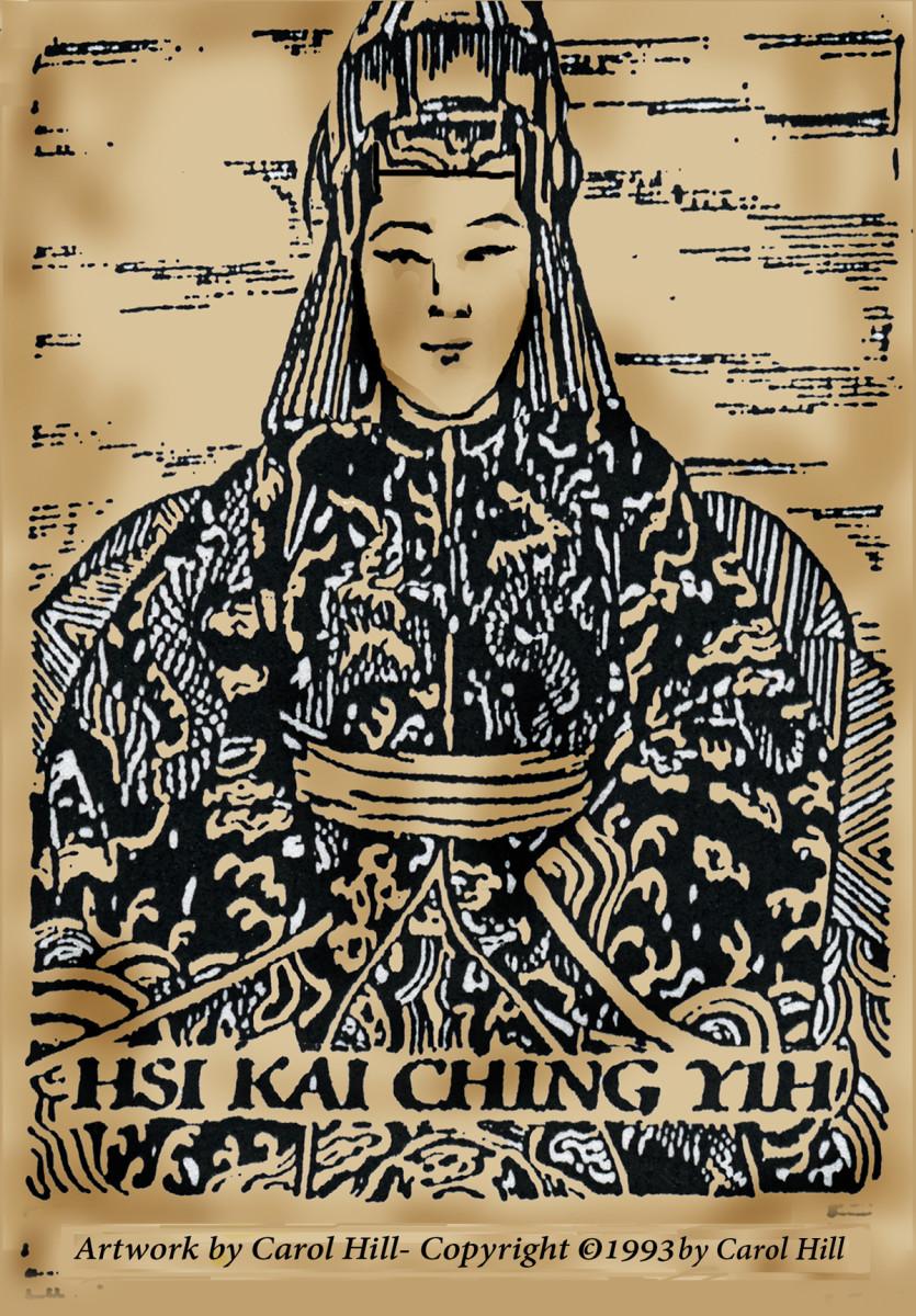 Madame Hsi Kai Ching Yih