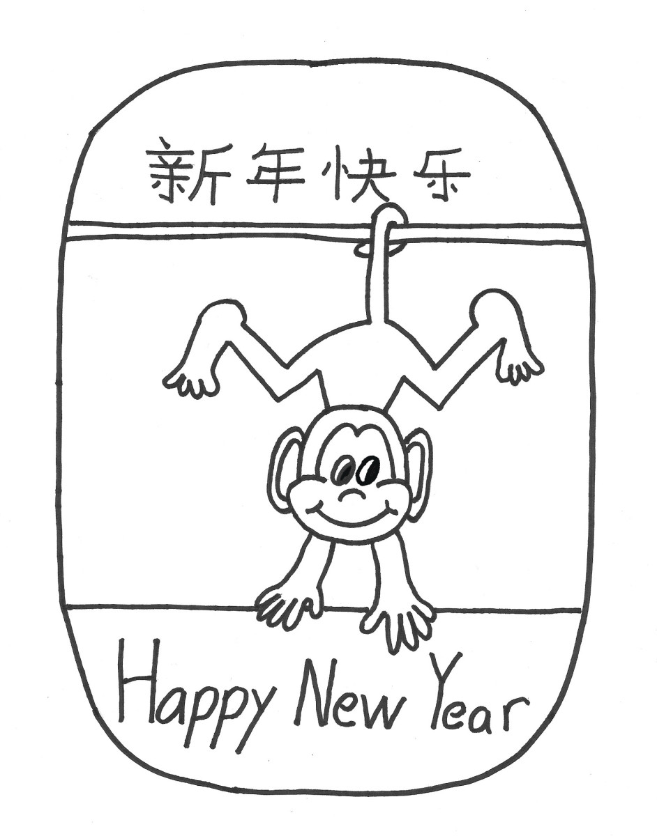 Year Of The Monkey Printable Chinese New Lantern Two Monkeys With Happy
