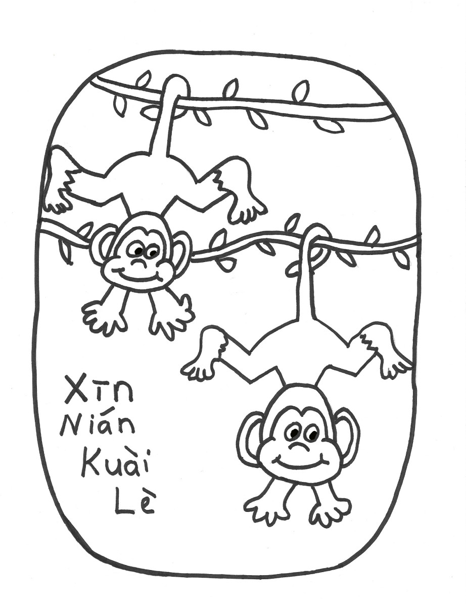 year of the monkey printable chinese new year lanterns two monkeys with the character for monkey