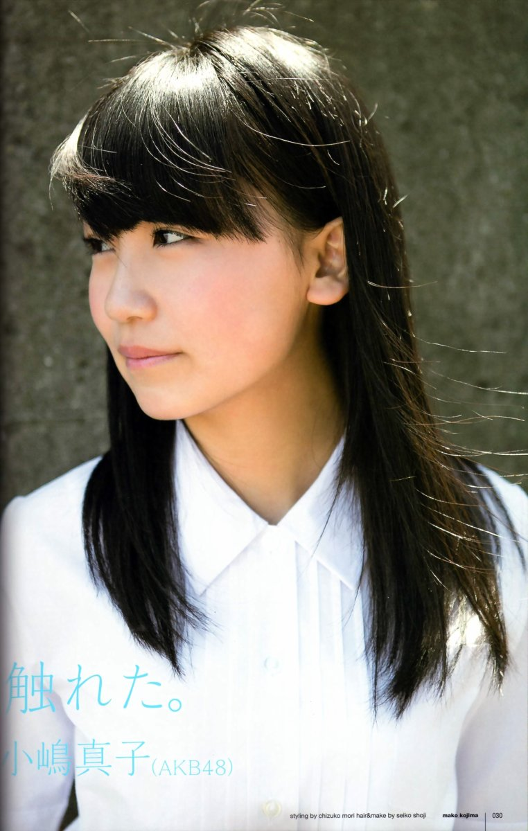 Mako Kojima looking very beautiful even without a smile in this photo!