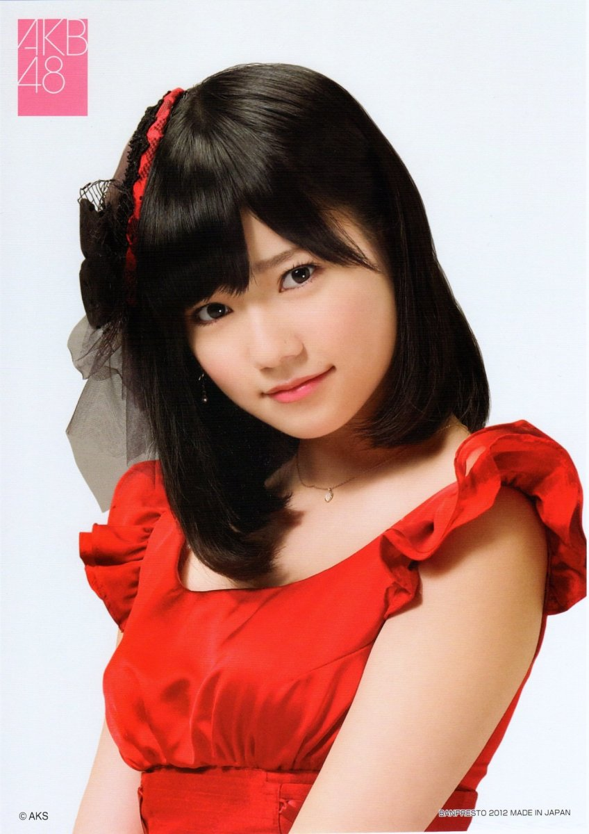 Haruka Shimazaki is one of the members of AKB48's Team A. Before that she was a member of Team B and Team 4.