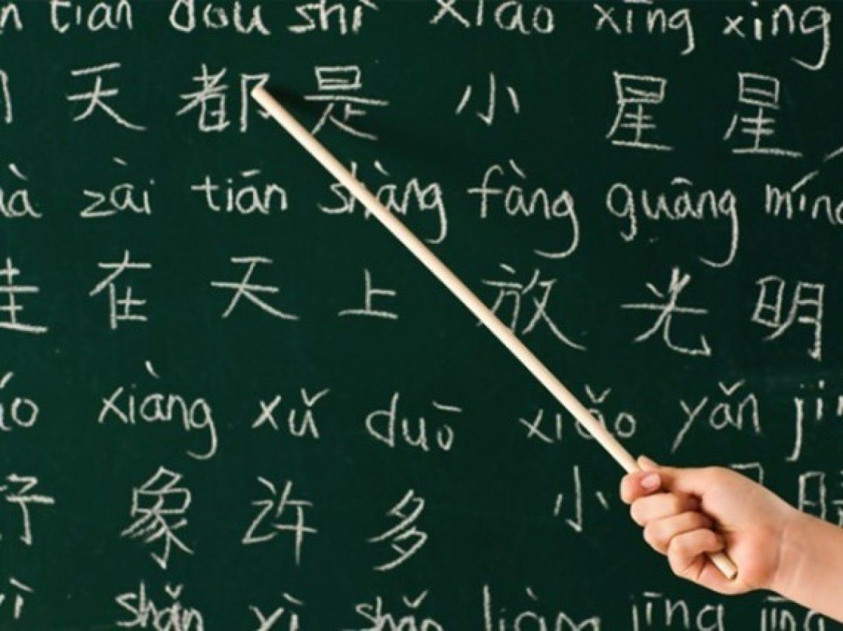 Teaching Mandarin To African Children Is Another Slap In the Face For African  South African's Indigenous Languages