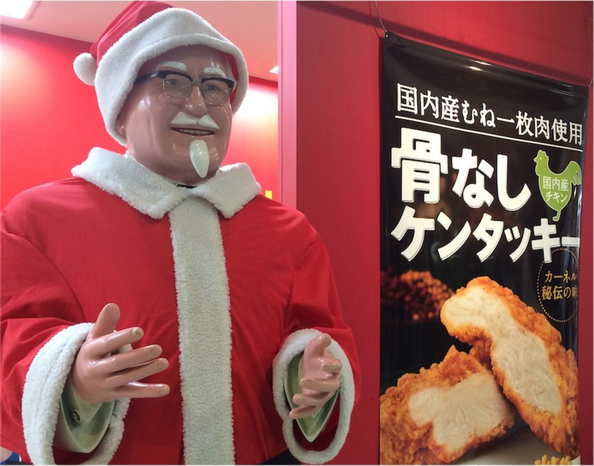 KFC chicken is very popular in Japan at Christmas